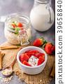 Fresh granola with organic yogurt 39658840