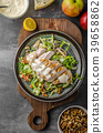 Waldorf salad with grilled chicken 39658862