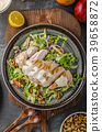 Waldorf salad with grilled chicken 39658872
