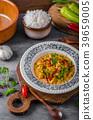 Chicken curry delish food 39659005