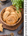 Homemade crackers with cumin 39659321