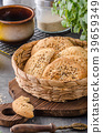 Homemade crackers with cumin 39659349