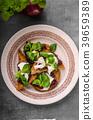 Heatly food toast with onion and mozzarella 39659389
