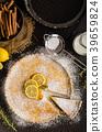 Delish leamon tart 39659824