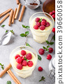 vanilla, pudding, fruit 39660058