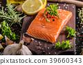 salmon, fresh, fish 39660343