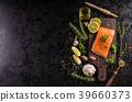 salmon, fresh, fish 39660373