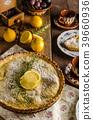 cake, lemon, rosemary 39660936