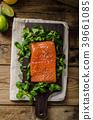 Fresh salmon with salad 39661085