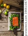 Fresh salmon with salad 39661087