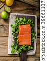 Fresh salmon with salad 39661137