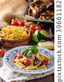 Pasta with baked vegetable 39661182