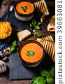 Roasted tomato soup 39663081