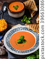 Roasted tomato soup 39663086