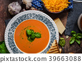 Roasted tomato soup 39663088