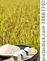 秋天米领域和碗米饭团 39663392