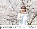 벚꽃, 여성, 여자 39666541
