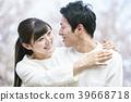 벚꽃 커플 39668718