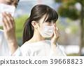 面具 面膜 口罩 39668823