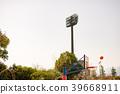 오세 스포츠 공원 농구 39668911