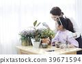 ma, Mom, Flowerpot 39671594