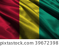 Guinea national flag 3D illustration symbol. 39672398