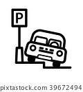 Passenger Car Parked at Street Side Parking Place 39672494