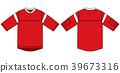 ภาพประกอบสามส่วน (เสื้อฮ็อกกี้น้ำแข็ง) / แดง 39673316