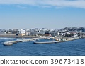 fujisawcity, blue, water 39673418