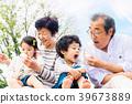 ครอบครัว,คน,ผู้คน 39673889