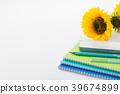 문방구, 학습, 공부 39674899