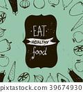 food, illustration, vector 39674930