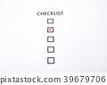 체크, 확인, 리스트 39679706