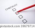 체크, 확인, 리스트 39679714