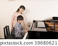 피아노, 선생님, 교사 39680621