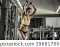 ยิม,การออกกำลังกาย,ฟิตเนส 39681700