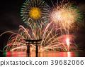 Miyajima underwater fireworks display 39682066