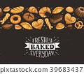 fresh bread poster 39683437