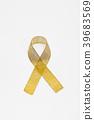 Ribbon on white background 39683569