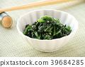 시금치, 일식, 일본 요리 39684285
