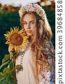 sunflower summer yellow 39684858