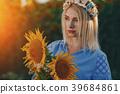 sunflower beautiful girl 39684861