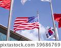 National flags of USA, China,japan,south korea 39686769