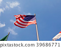 National flags of USA, China,japan,south korea 39686771