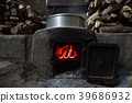 Facility to heat room or Caldron with fire in Kore 39686932