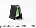 Wallet with big pack of korean banknote won 39688796