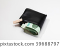 Wallet with big pack of korean banknote won 39688797