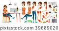 Business Woman Character Vector. Working Female 39689020