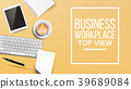 Top View Workplace Background Vector. Development 39689084