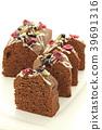 Pound Cake 39691316